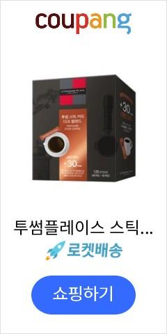 투썸플레이스 스틱 커피 다크 블렌드 원두커피믹스, 1.1g, 120개