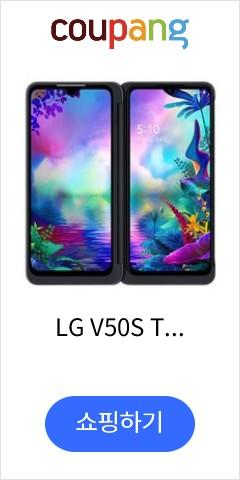 LG V50S ThinQ 128GB 가개통 미사용 새제품 공기계 LM-V510, 오로라 블랙 (듀얼스크린포함)