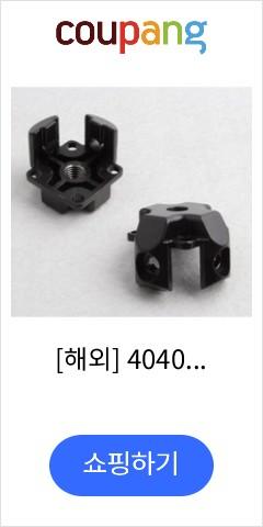 [해외] 4040 ...