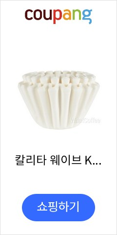 칼리타 웨이브 KWF-155 100p (백) 필터