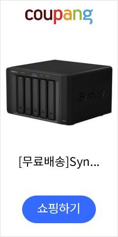 [무료배송]Syno...