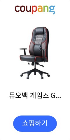 듀오백 게임즈 G1 게이밍 컴퓨터 게임 의자, 블랙