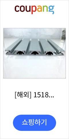 [해외] 15180...