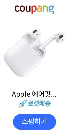Apple 에어팟 ...