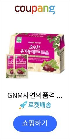GNM자연의품격 순...