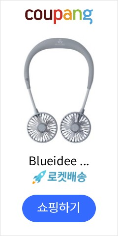 Blueidee 넥...