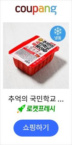 추억의 국민학교 떡볶이 오리지널 (냉동), 600g, 2개