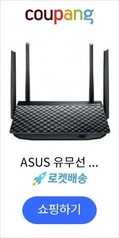 ASUS 유무선 공유기 RT-AC58U