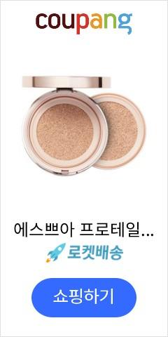 에스쁘아 프로테일러 비 글로우 쿠션 파운데이션 13g 본품 + 리필 세트, 3호 페탈, 1세트