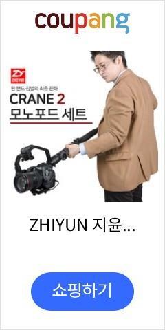 ZHIYUN 지윤 ...