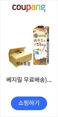베지밀 무료배송)베지밀 아몬드와 호두 두유 950ml - 12입, 12개입