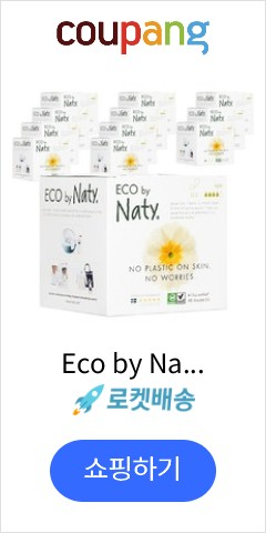 Eco by Nat...