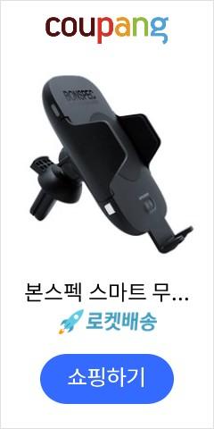 본스펙 스마트 무선...
