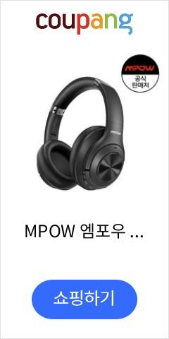 MPOW 엠포우 H21 노이즈캔슬링 블루투스 헤드폰, MPBH398AB