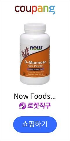 Now Foods ...