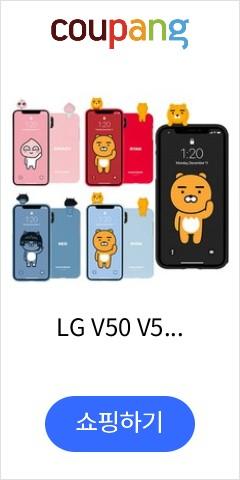 LG V50 V50...