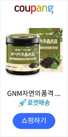 GNM자연의품격 보...