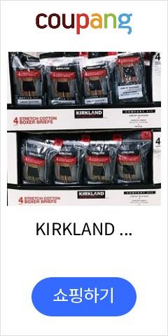 KIRKLAND SIGNATURE 남성브리프 4매