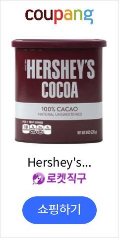 Hershey's ...