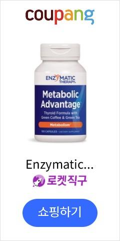 Enzymatic ...