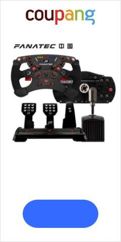 [FANATEC 정품 라이센스] CSW V2.5 게임 핸들 F1 v2 세트, 단일사이즈