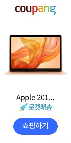 Apple 2018...