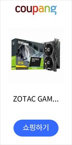 ZOTAC GAMING 지포스 GTX 1650 SUPER D6 4GB TWIN