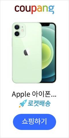 Apple 아이폰 12 Mini, 공기계, Green, 128GB