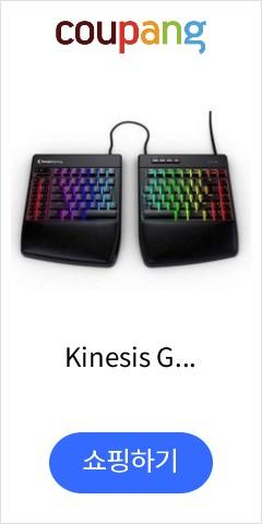 Kinesis Gaming Freestyle Edge RGB Split Keyboard, 상세내용참조