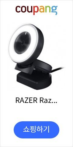 RAZER Razer Kiyo - 다단 점등식 링 라이트를 탑재 한 전달을위한 데스크톱 카메라 【일본 정규 대리점 보증 품, 단일상품