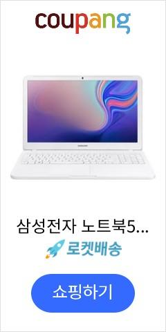 삼성전자 노트북5 ...