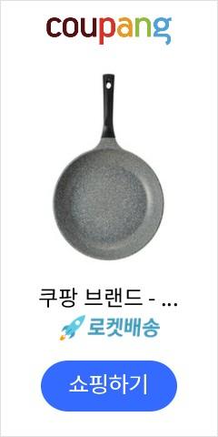쿠팡 브랜드 - 코멧 키친 마블코팅 프라이팬, 30cm