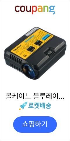 볼케이노 블루레이 미니 컴프레셔 LG100, 1개