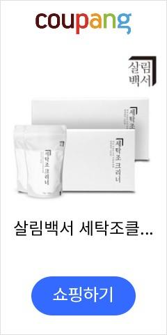살림백서 세탁조클리너 1+1 2박스 (150gX8개), 150g, 4개입