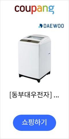 [동부대우전자] 클...