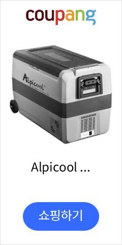 Alpicool 30L 50L 60L T형 듀얼 냉장 LG압축기 이동식 캠핑 쿨러캠핑용 차량용 낚시 카라반 냉장고, 50L(LG압축기)