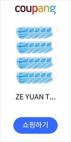 ZE YUAN TRADING 탄성 귀걸이 20개입 일회용 마스크 4층 먼지 공기 보호 황사 미세먼지 방역, 1박스, 20개