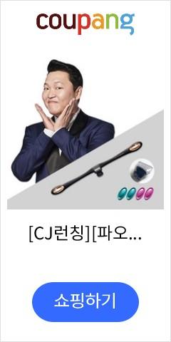 [CJ런칭][파오]PAO 페이셜 피트니스, 상세설명 참조, 블랙
