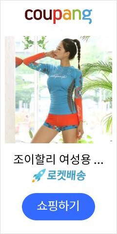 조이할리 여성용 믹스 래쉬가드 + 숏팬츠 세트, 블루(상의), 오렌지(하의)
