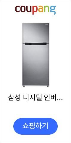 삼성 디지털 인버터 컴프레서 독립냉각 일반냉장고 RT53K6035SL 525 L/ 실버, 없음
