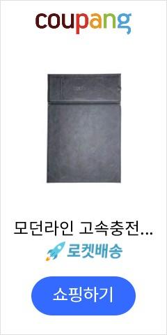 모던라인 고속충전 마우스패드 FOLD.M, 블루, 1개