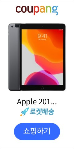 Apple 2019년 iPad 10.2 7세대, Wi-Fi+Cellular, 32GB, Space Gray