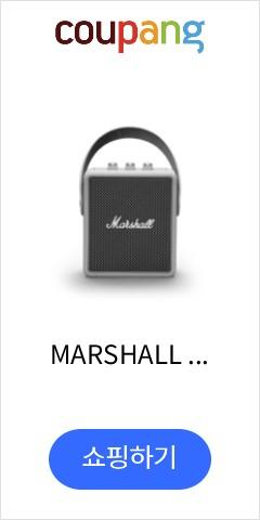 MARSHALL 마...