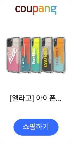[엘라고] 아이폰1...