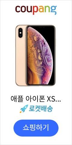 애플 아이폰 XS ...