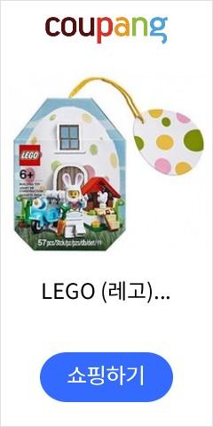 LEGO (레고) 부활절 토끼 하우스 853990