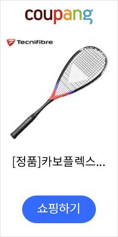 [정품]카보플렉스