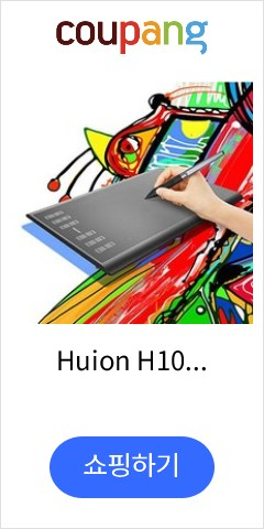Huion H1060P Battery Free Stylus Pen Graphics Tablet Digital Drawing P, 상세내용참조