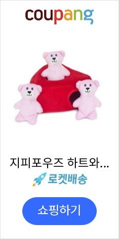 지피포우즈 하트와 곰돌이찾기 강아지 노즈워크 장난감, 혼합색상, 1개