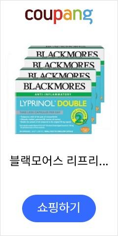 블랙모어스 리프리놀...